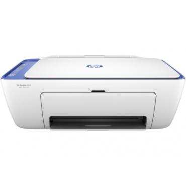 HP DeskJet 2630 színes A4 tintasugaras MFP, WIFI