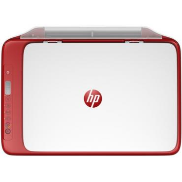HP DeskJet 2633 színes A4 tintasugaras MFP, WIFI